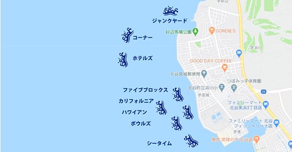 サーフポイントマップ