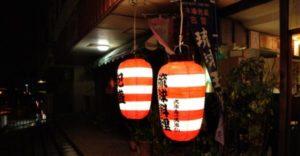 沖縄居酒屋