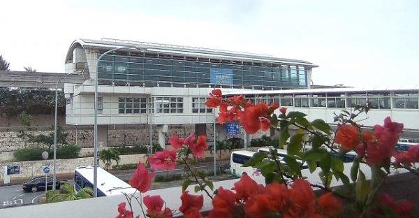 那覇空港と直結
