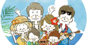 GOTOトラベルキャンペーンで格安沖縄トリップ☆申請で還元!