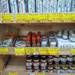 北谷戸建てホテル旅行☆移住者目線のおすすめスーパー土産